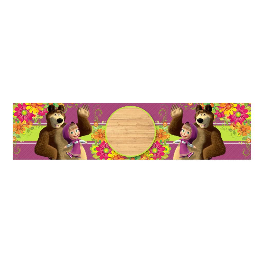 Rótulo Masha e Urso Grátis