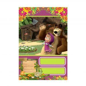 Convite Masha e Urso Grátis